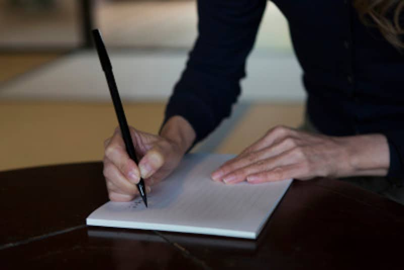 民法改正により自筆証書遺言の財産目録は自書でなくてもよくなった。