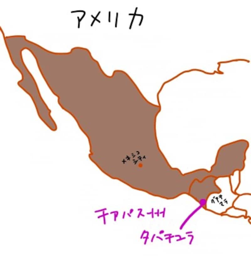 チアパス州「タパチュラ」がソコヌスコ地方の中心都市。グアテマラに接し、太平洋に面しています。