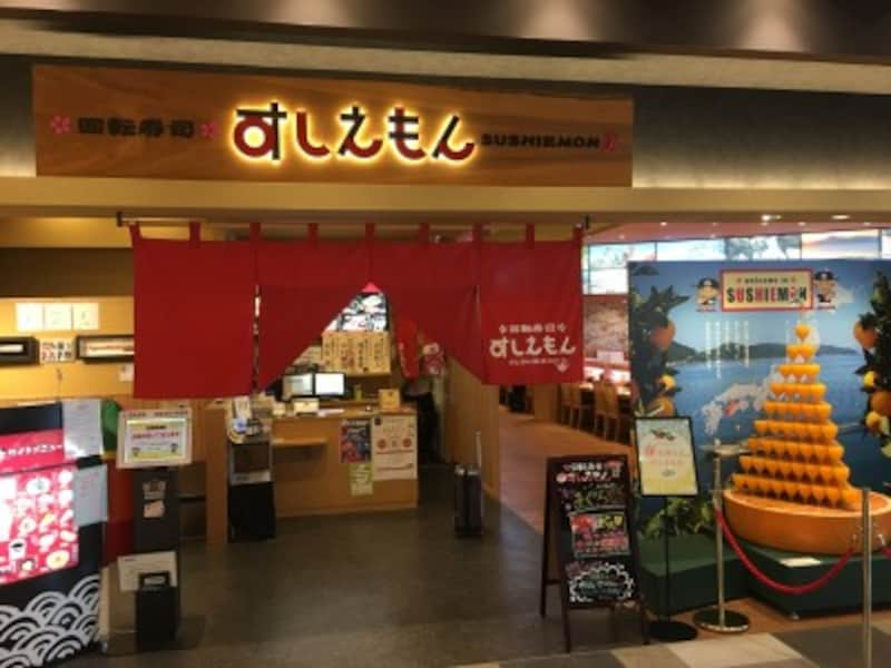 東京のおすすめ回転寿司2:すしえもん イーアス高尾店