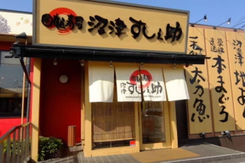 東京のおすすめ回転寿司6:回転寿司 沼津すし之助 町田店