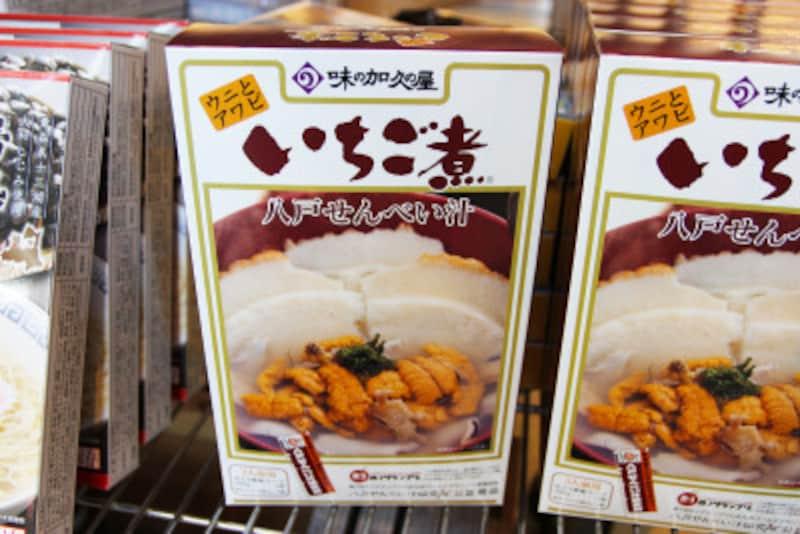 青森 お土産 おすすめ 人気 味の加久の屋 いちご煮せんべい汁