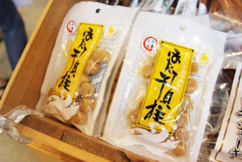 青森 お土産 おすすめ 人気 みなみや ほたて干貝柱