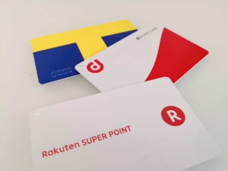 ポイントが貯まりやすく使いやすいおすすめの共通ポイントカード