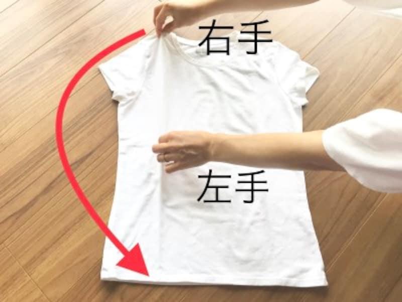 Tシャツのたたみ方の裏技・手順2:右手で肩のところをつまんだまま、矢印の先もつまむ