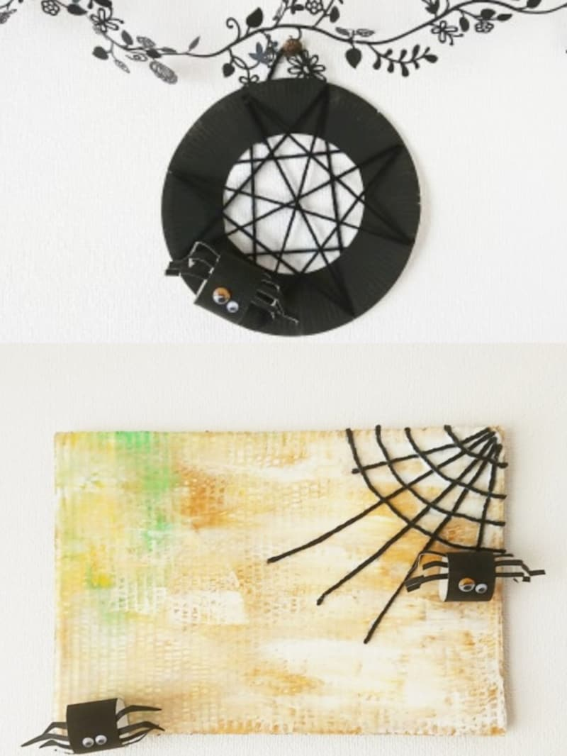 蜘蛛の巣の作り方 毛糸でハロウィン工作