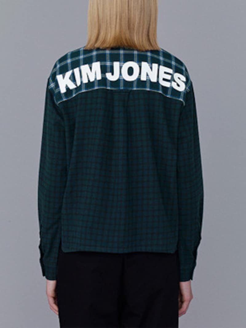 KIM JONES GU PRODUCION
