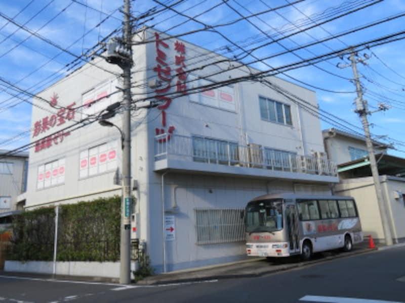 さいたま市南区のトミゼンフーヅ本社工場