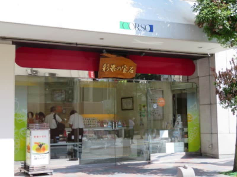 浦和駅近くの浦和コルソ店