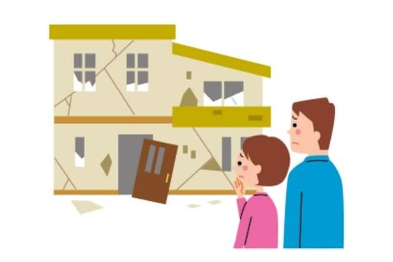 いざという時に備え、地震保険を検討しましょう!