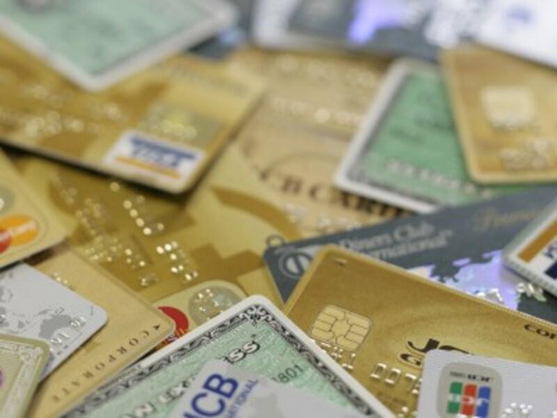 クレジットカードをたくさん持っている50代は、厳選したほうがいいかも?