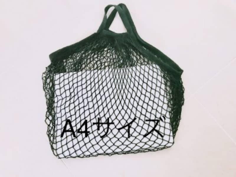 キャンドゥのおすすめ収納グッズ:A4サイズもすっぽり収まるネットバッグ