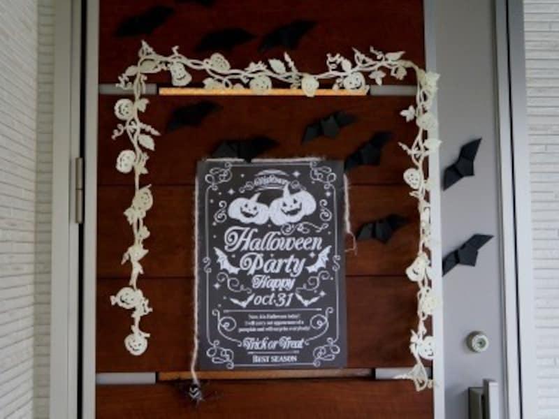 ハロウィン飾りつけ手作り!コウモリを折ってドアに飛ばそう