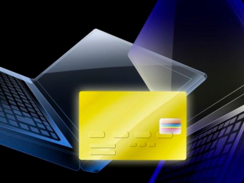 キャッシングとは、クレジットカードでの現金を借り入れる機能