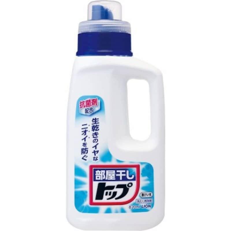 一番人気の部屋干し用洗剤『トップ(液体)』