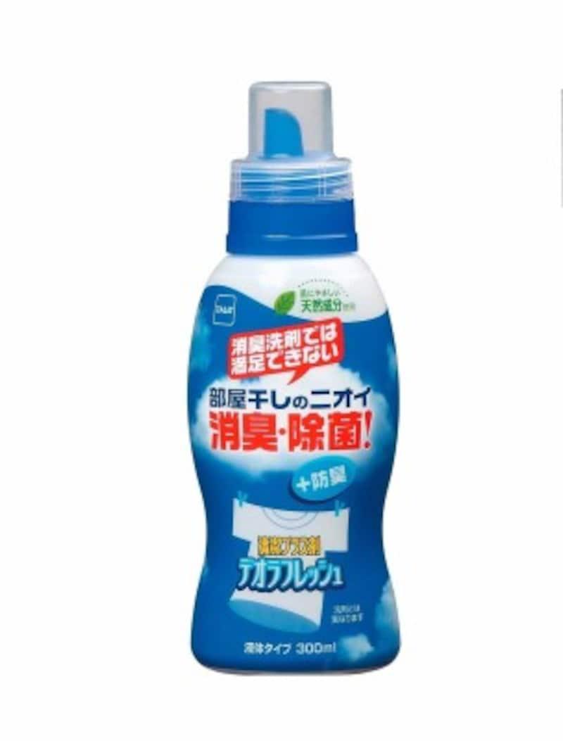 消臭・除菌効果の高い洗濯助剤
