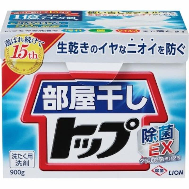 液体より洗浄能力が高いけれど、溶け切らないことも