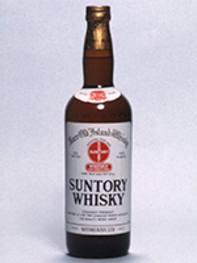 サントリーウイスキー白札