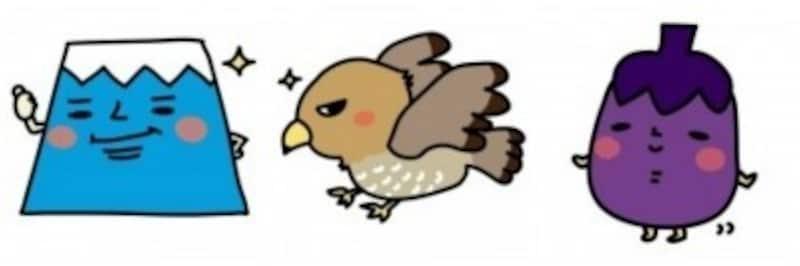富士山 鷹 茄子 イラスト 年賀状 無料 かわいい