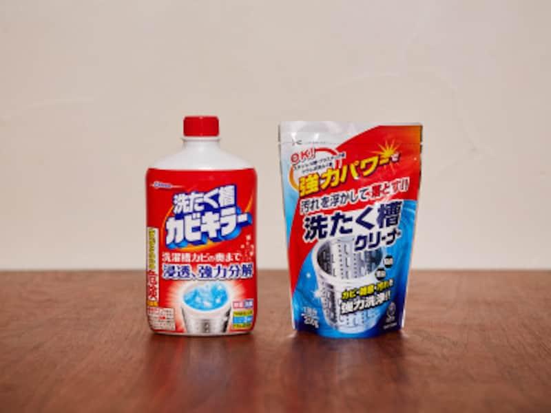 洗濯機の掃除:洗濯槽クリーナーは「酸素系」と「塩素系」の2種類