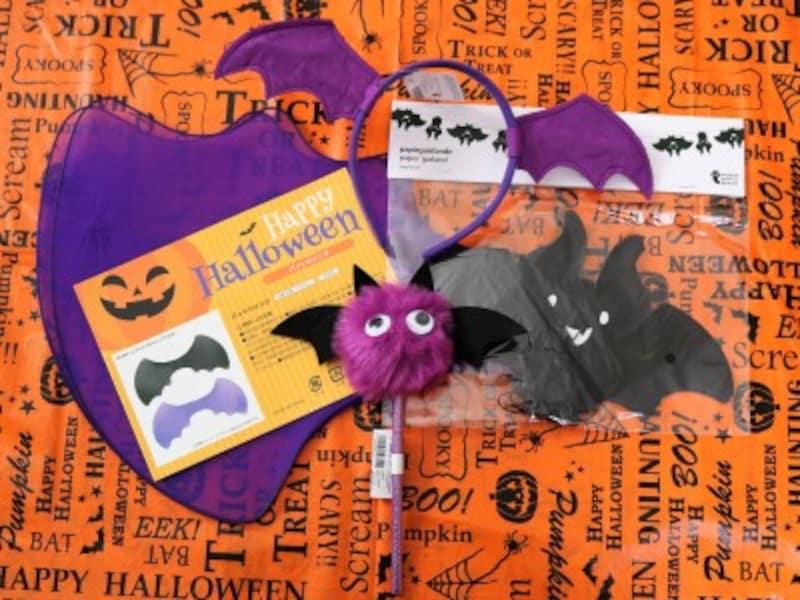 ハロウィンのコウモリアイテムは黒と紫使いでコワかわいい?