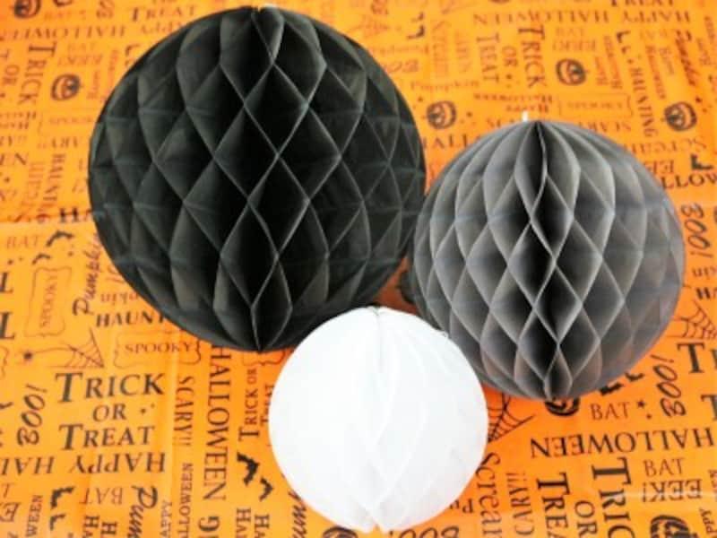 モノトーンのハニカムボールは大人っぽい雰囲気です。