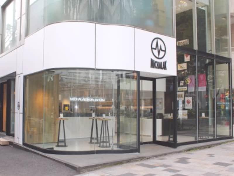 「ミシャラク表参道」の店舗外観