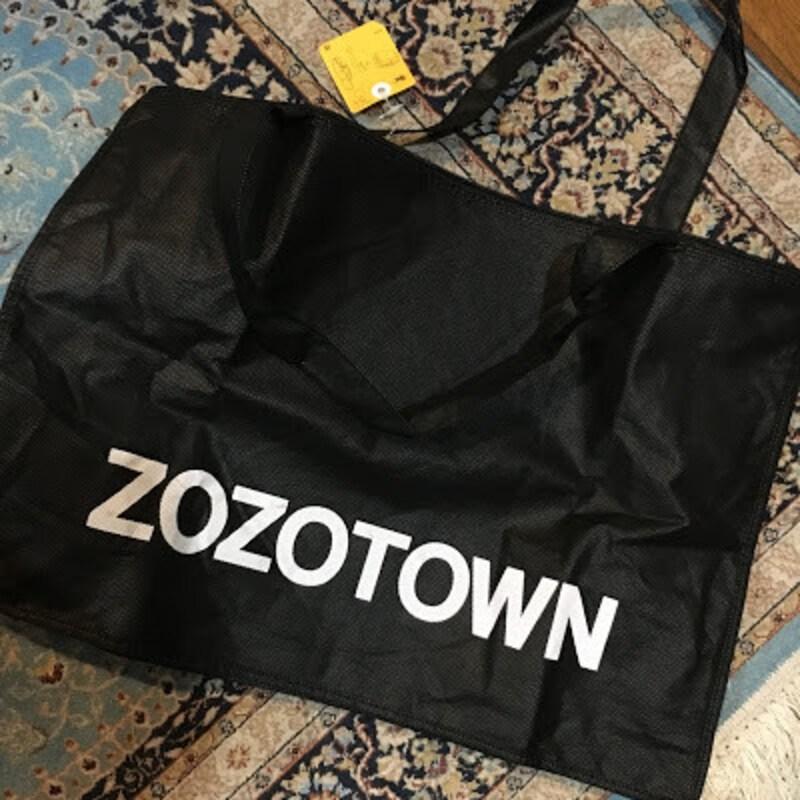 ZOZOお得なお買い物術