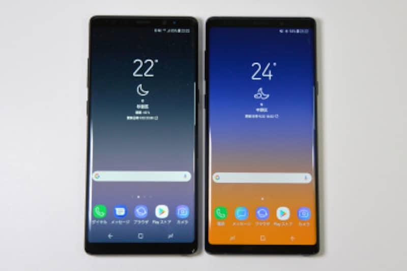 左が「GalaxyNote8」、右が「GalaxyNote9」(以下、同)