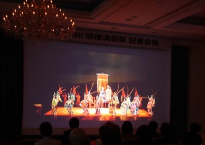 『アジア8K映像演劇祭』