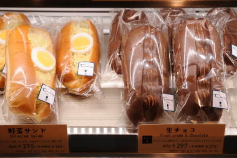 デイジイ東京グランスタ店