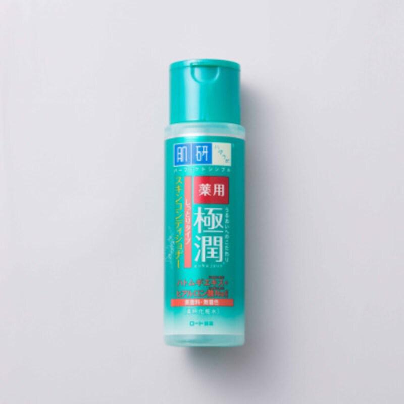 肌研薬用極潤スキンコンディショナー(医薬部外品)