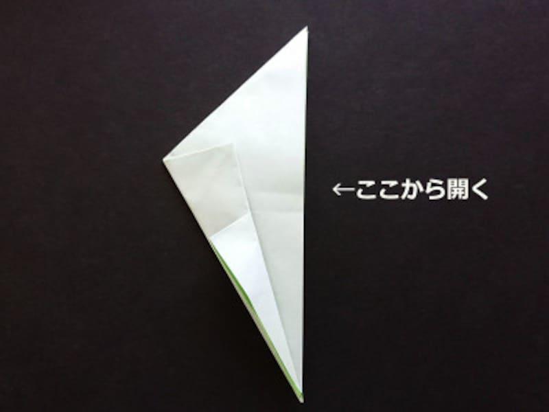 折り紙星2枚、縦向きに置きなおす
