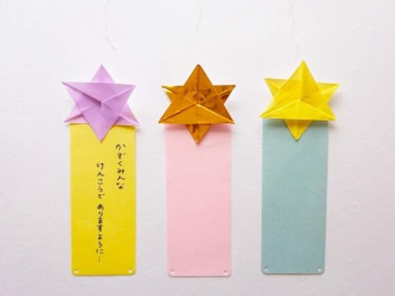「折り紙星2枚」で作った星をつけるとかわいい短冊になる