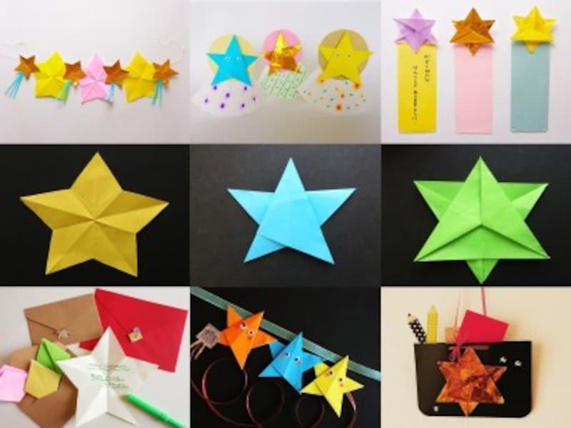折り紙の星の簡単な折り方…七夕飾りやクリスマス飾りに