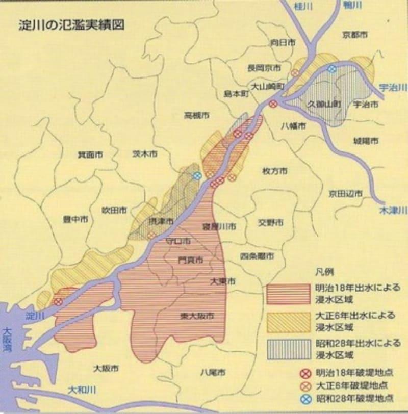 【図1】淀川の氾濫実績図(出典:国土交通省)