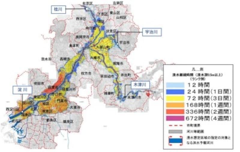 【図4】淀川水系洪水浸水想定区域図(浸水継続時間)出典:淀川河川事務所 を元にガイドが加工