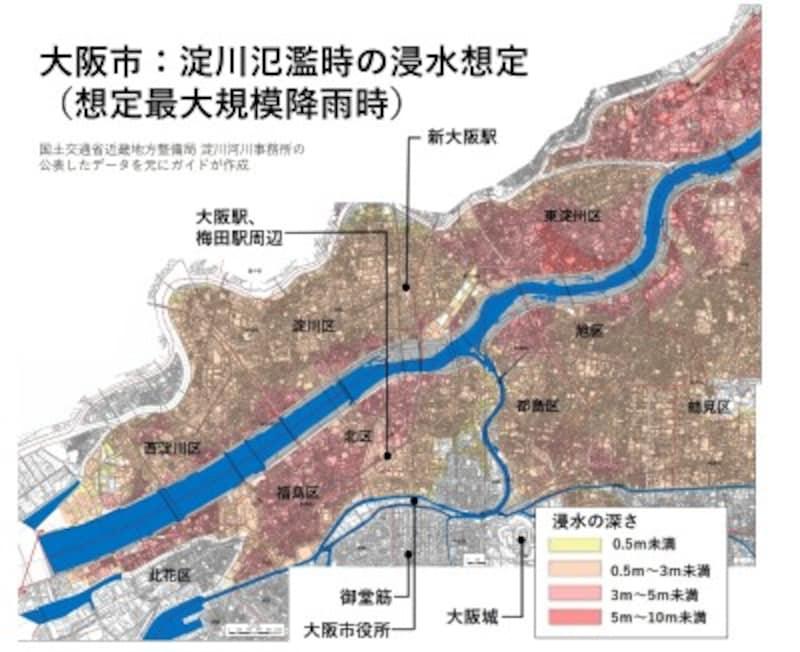 【図3】大阪市近辺の浸水深さ想定図(出典:国土交通省)を加工して作成