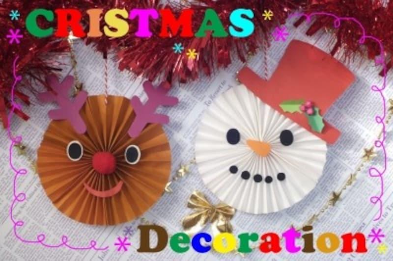 クリスマス製作『スノーマンとトナカイのクリスマス飾り』