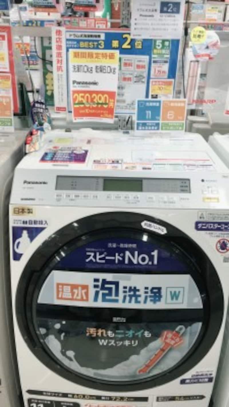 ビッグカメラの商品券を貯めて購入したドラム型洗濯機