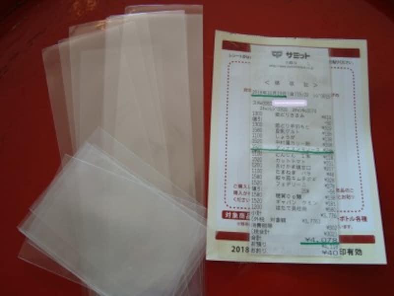 レシートを透明のOPP袋に入れて、その上からテープで押さえれば印字も消えず、さらに丁寧な印象に
