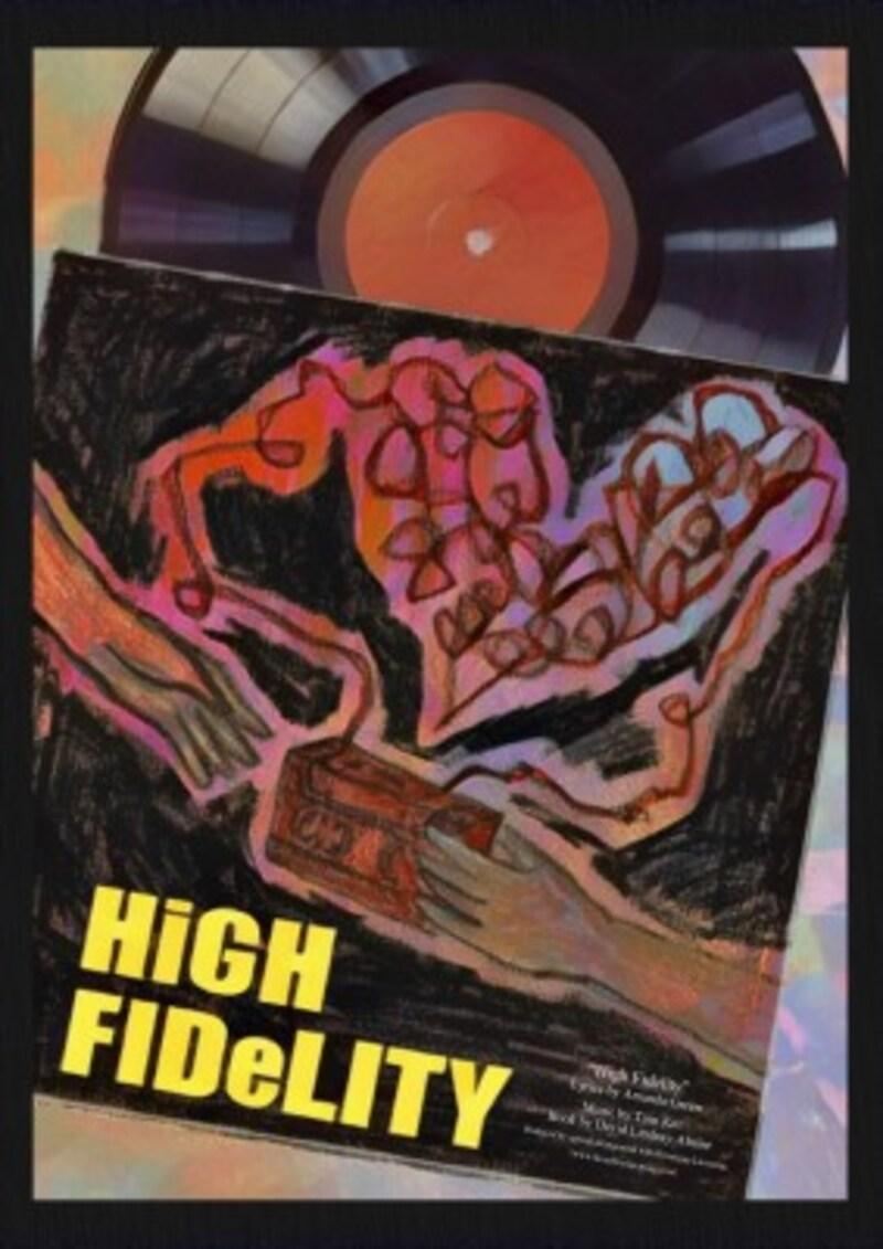 HighFidelity