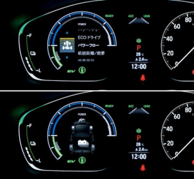 Honda(ホンダ)新型「INSIGHT(インサイト)」EXマルチインフォメーション・ディスプレー