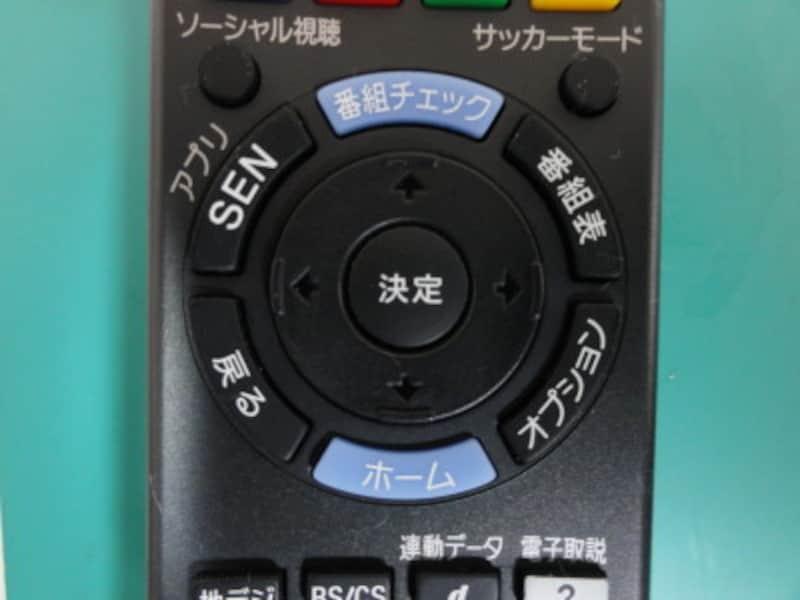 SONYのTVには、ホームボタンがある。シャープも同様だ。