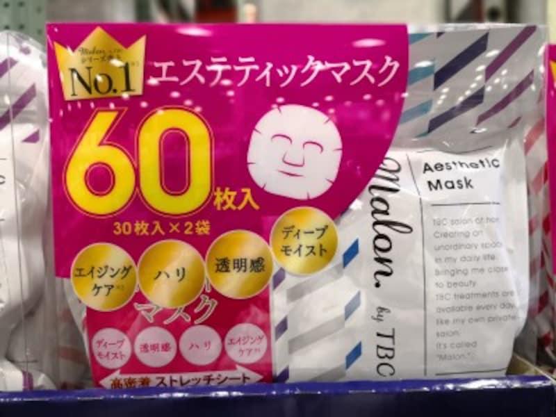 コストコのおすすめ日用品7:TBCエステティック フェイスマスク 60枚入り
