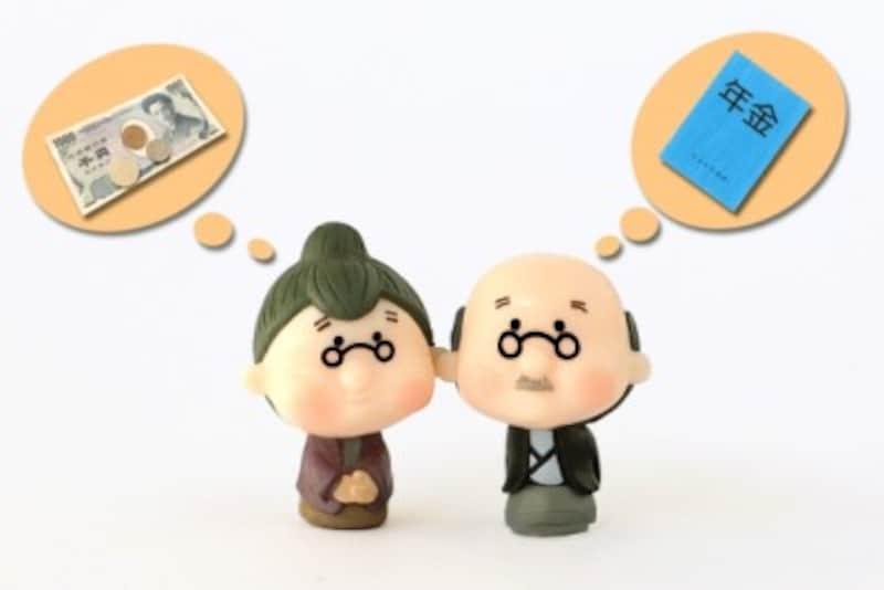 年金受給を増やす方法