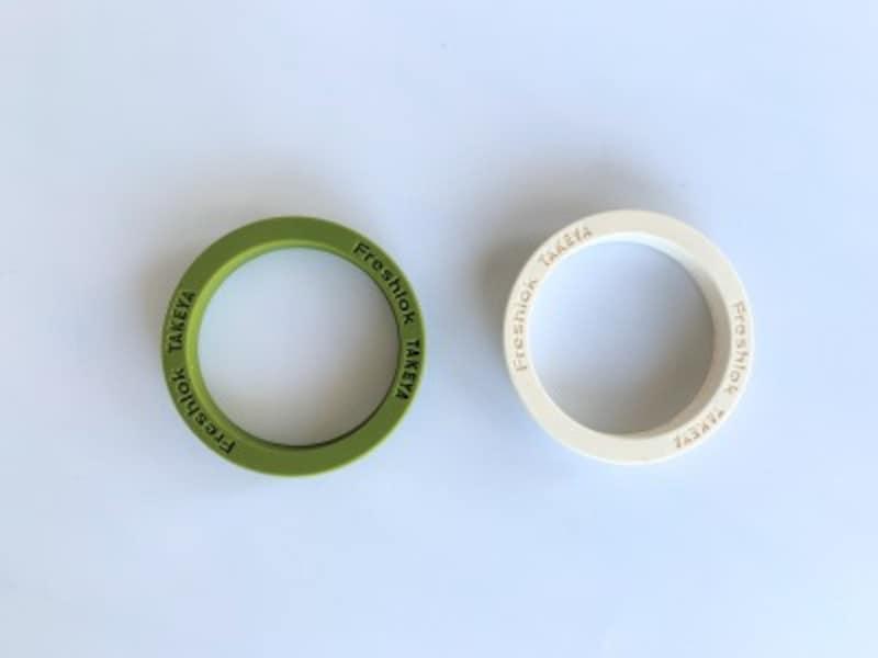 フレッシュロックのパッキンはグリーンと白がある