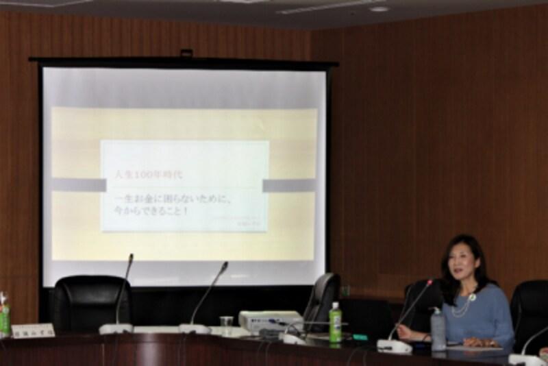 ファイナンシャルプランナーの岩城氏による女性のためのマネーセミナー
