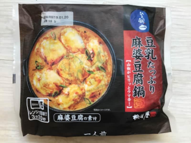 お豆腐屋さんである相模屋から発売されているので、濃厚な豆腐の甘味で満足感たっぷり