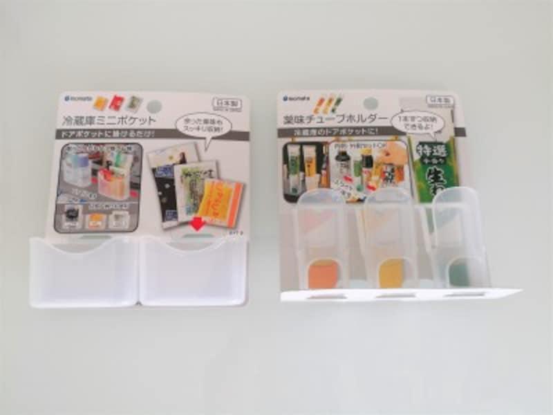 キャンドゥおすすめ商品7:冷蔵庫の中でチューブと小袋が迷子にならない収納グッズ