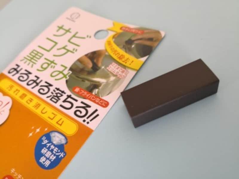 キャンドゥおすすめ商品19:頑固な汚れが落ちる黒い消しゴム
